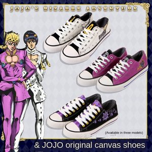 jojo's wonderful wind of Adventure anime second dimension board men and women's regular socks shoes canvas canvas shoes