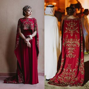2020 Red Arabic Evening Dresses With Wrap Bateau Neck Lace Appliqued Gorgeous Prom Dress Party Wear Sweep Train Beaded Muslim Formal Gowns