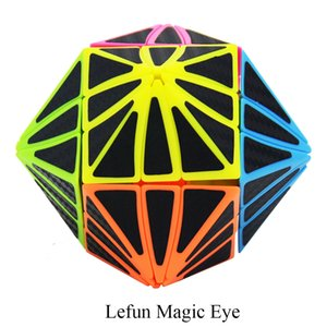 wholesale Eye Cube Candy Body With Black Carbon Fibre Sticker Magic Cube Speed Twist Puzzle Toys Cubo Magico Toys For Children Kids