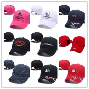 Wholesale VETEMENTS hats Snapbacks Embroidery logo baseball cap Sports Caps Sunscreen Hats