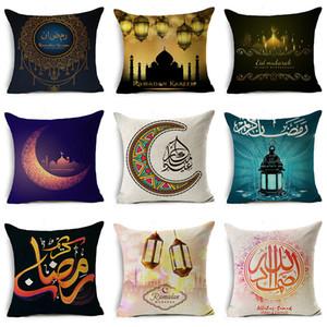 Muslim Copricuscino copertura Ramadan decorazione per la casa seduta del divano Cuscino Lanterna classico tiro cuscino copertina Eid Mubarak Decor XD21347