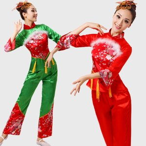 Ms. Yangko costume performance clothing adult female square dance performance costume stage dance fan waist drum