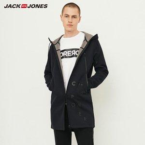 JackJones 가을 남성 스포츠 캐주얼 까마귀 Sweatershirt 후드 코트 롱 자켓 남성복 리드