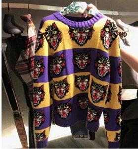 Moda-2017 púrpura de manga larga suéter mujer de marca Same Tiger Head Style Jacquard de tejer suéteres de las mujeres 102309