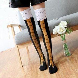 Stilvolle lustige 3d huhn hohe cartoon tiere oberschenkel strümpfe kreative damen herren knielangen elastischen strumpf kostüm tragen