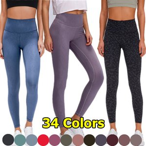 LU-D19037-2 new 2020 leggings Lady WOMEN Align sports gym Yogaworld yoga Pants High Waist Elastic Fitness Tights Run