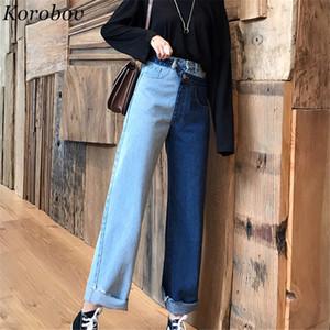 Korobov 2019 nouvelle mode Auttum coréenne femme pantalon à empiècements épissés jambe large pantalon taille haute longueur cheville Jeans lâche 75872 J190426