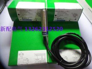 XS518B1DAL2 XS518B1DBL2 Schneider New Proximity Switch Sensor