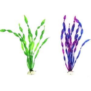 도매 수족관 대형 수중 수족관 식물 생물 물 잔디 장식 장식 수족관 풍경 장식