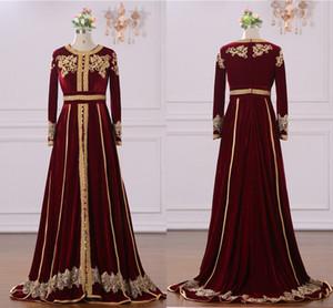 Marocchino caftano caftano abiti da sera Dubai Abaya arabo maniche lunghe oro appliqued Una linea Prom abiti da cerimonia