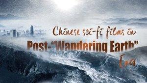 The Wandering Earth Art Impressão em Silk Poster 24x36inch (60x90cm) 083