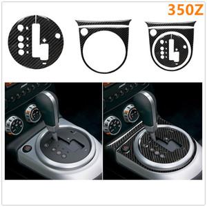 Сдвиг автомобиля углеродного волокна передач Автоматическая коробка передач шестерни панели крышки Модификация Декоративные наклейки для Nissan 350Z Z33 2006-2009