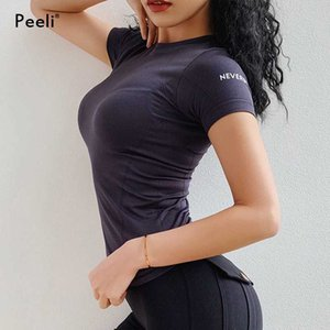Peeli Never Stop Short Sleeve Sports Shirt Fitness Women Yoga Top Breathable Gym Top Running T-Shirts 2020 Workout Active Wear