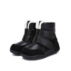 Moda flexíveis crianças botas para o inverno Meninos Calçados Meninas Calçados macios S200107