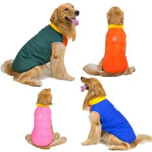 الحيوانات الأليفة الكلب الكبير الملابس الذهبي الفراء الحدود الاسكيمو جديد كبير الكلب خمسة اللون القطن الصدرية D6 في الخريف والشتاء 2019 الكلب ملابس