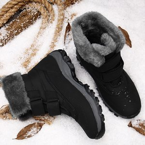 Snow Boots Women 2019 Autumn Early Winter fondo spesso scarpe di bordo superiore Alta Moda Specchio Stivaletti amanti dei pattini