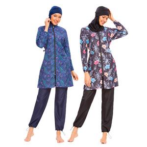 Costumi da bagno donna musulmana floreale costume da bagno con Hijab Lady 3pcs usura della spiaggia islamica Modest Burkini Full Coverage Sportwear M052