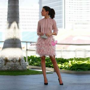2020 كوكتيل قصير فستان مثير غمد الرسمية الخاصة مناسبة حزب فساتين الشيفون الريشة البسيطة تنورة فستان حفلة موسيقية