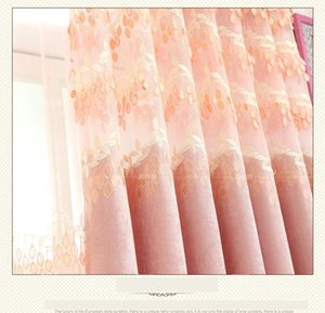 pink European curtain living room bedroom villas thickened blackout luxury window screen finished chenille
