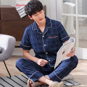 men's cotton short-sleeved trousers thin cotton men's teenagers large size summer home clothes home pajamas pajamas set