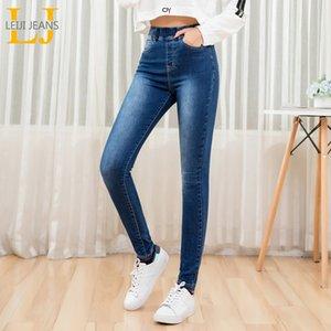 LEIJIJEANS nova chegada cintura elástica cintura pequenos pés calças destaque senhoras da forma White Plus jeans tamanho 9197