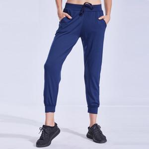 Calças Yoga Loose Women respirável esportes funcionar Pants Casual solta Yoga aptidão cintura alta Viga Pés do verão calças de tecido fino