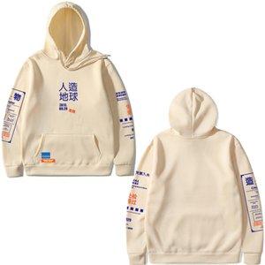 Japonês engraçado da camisola Harajuku gráfico Graffiti Kanji Hoodies Hip Hop Streetwear Velo Pullovers roupas de alta qualidade