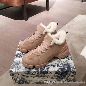 Os últimos sapato Papai interlock casuais sapatos de couro clássico laser dentro sneaker heighten espessura inferior recreativo lace-up, tamanho 35-39