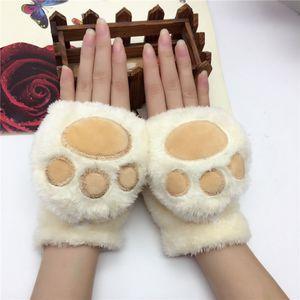Bear Claw flip Guanti donna inverno delle ragazze peluche Cute Cat Claw dita convertibile Mittens morbido guanto 2pcs / set OOA7494