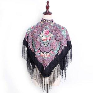 Babushka écharpe Châles Russe Ukrainien Mouchoir Femmes Automne tête Echarpes traditionnel Echarpe tête d'impression Bandana hiver
