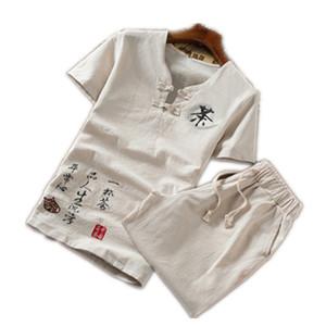 Ensembles courts d'été Hommes Casual Costumes Coton Link Tracksuit Rond Col Sweatwear Sweatshirts Pure Couleur Pure T-shirt + Pantalon Taille S-5XL