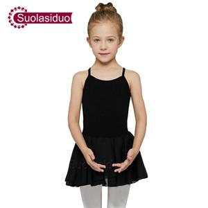Girls Black Ballet Dancing Dresses Costumes Children Ballet Leotards Practise Clothing Ballet Performance Dancewear Dancing Skirt