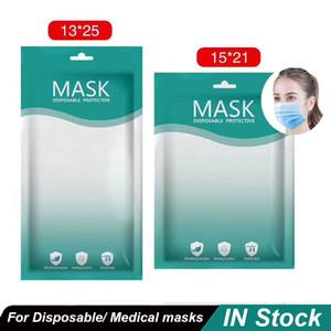 13*25 21*15см сумки для одноразовой маски для лица 3-слойные защитные нетканые одноразовые эластичные рот мягкие дышащие гигиенические защитные маски для лица