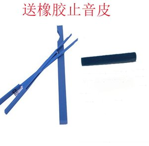 Piano tuning tool, sound control tool, treble sound clip, high pitch two pieces of nylon sound clip