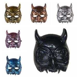 Fiesta de máscaras de demonio de Halloween Demostrar suministros de fiesta festiva Máscara de plástico para el hogar Suministros de fiesta de Halloween 6 estilos RRA2003