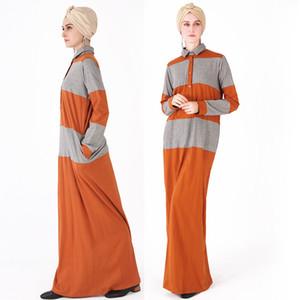 Mode a frappé la couleur des vêtements musulmans abaya islamic col de chemise femme tricot dubai caftan robe robe dropship abaya turc