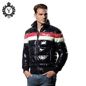 Мужские пушистые Parkas 2021 коллекция мужской хлопчатобумажная одежда водонепроницаемая ветровка куртка мужская парка Parka зимнее капотное пальто мужчины