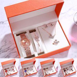 XIAOYA Women Watches Fashion Diamond Ladies Starry Sky Magnet Watch And Pearl Bracelet Waterproof Female Wristwatches Set#410