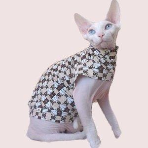 Le printemps et l'été, rafraîchissez mince allemand Cat Sphinx No-cheveux chat manches anti-décollage Vêtements pour animaux Vêtements Cool Cat