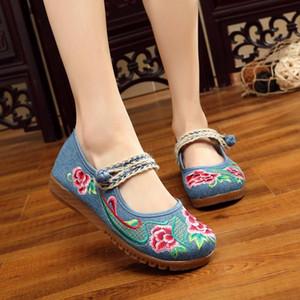 Mulheres Vintage Shoes Flats Floral bordados de algodão simples e confortáveis Old Peking da dança da bailarina unidade Zapato Mujer sapatas da mulher