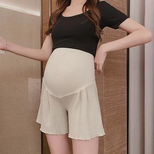 임신 한 여성의 임신 수면 라운지 착용 711 # 여름 얇은 니트면 출산 팬티 넓은 다리 느슨한 배꼽 반바지