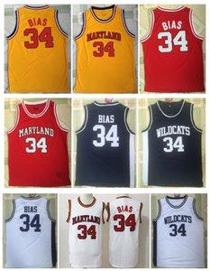 34 Leonard Bias Forması Maryland Üniversite Basketbol Leonard Bias Kuzeybatı Wildcats Lisesi Spor Gömlek En İyi Kalite! S-XXL