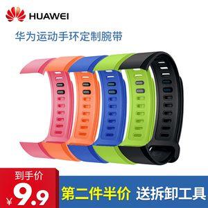 Half Price for the Second Piece Huawei Bracelet Strap Sports Bracelet 3pro Custom Wrist Strap Huawei Bracelet 4 Sports Watch B19 B29 General