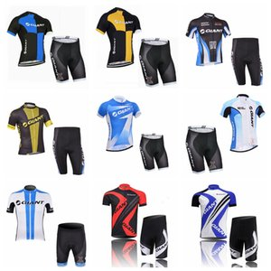 Short de cyclisme en jersey GIANT Cycling Sets S51418