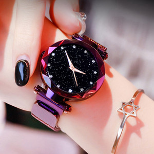 Relojes de primeras marcas para las mujeres Oro rosa Imán de malla Hebilla Reloj de cuarzo estrellado Superficie geométrica Casual Mujeres Reloj de pulsera de cuarzo