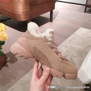 Gli ultimi Classic interlock casuale scarpe di cuoio del laser scarpe daddy All'interno di spessore sneaker ricreativo fondo intensifica lace-up, il formato 35-39