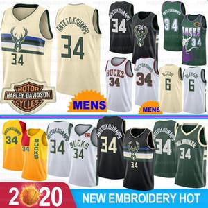 NCAA 34 Giannis Antetokounmpo كلية كرة السلة الفانيلة رجال شباب بالقميص بنفسجي 34 راي ألين 6 إريك بليدسو كرة السلة 2019 جديد
