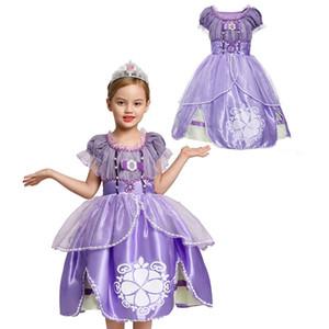 Есть в наличии! Жемчуг Бисероплетение София принцесса костюм Дети 5 слоев Цветочные Sophia партии платье девушки для Хэллоуина Fancy одеваются Экипировка Одежда