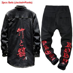 Новый бренд осень горячая распродажа мужские джинсы наборы средней длины куртки + брюки черный комплект из двух частей вышитый лацкан тренчкот и джинсовые костюмы