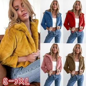 디자이너는 단색 카디건 코트 겨울 따뜻한 패션 울 긴 소매 겉옷 여자 슬림 두꺼운 짧은 코트 블렌딩 여자